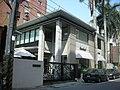 天母東路43巷餐廳 - panoramio.jpg