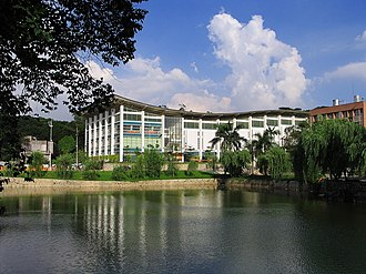 South China Agricultural University - The Gymnasium
