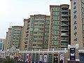 广州白云市场 - panoramio.jpg