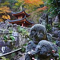 愛宕念仏寺 京都市右京区 Otagi Nembutsuji 2013.11.21 - panoramio (1).jpg