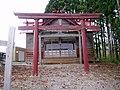 早掛平稲荷神社 - panoramio.jpg