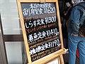 本日の地魚定食 (33352682774).jpg