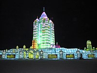 第十一届哈尔滨冰雪大世界、The Eleventh Harbin Ice Snow World、IMG 0110.JPG