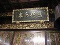 西門町走一圈 - panoramio - Tianmu peter (35).jpg