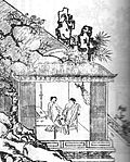 Illustration from early edition