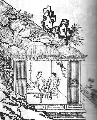 Jin Ping Mei - Ximen and Golden Lotus, illustration from 17th-century Chinese edition