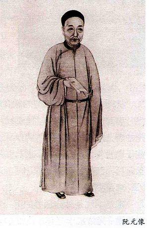 Ruan, Yuan (1764-1849)