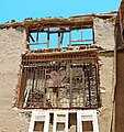 .نمایی از ویرانه های مدرسه ناصر خسرو ،برگرفته شده از صفحه مهدی محمودی درفیسبوک.JPG