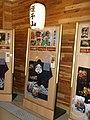 05-蛭子山・展示パネル.jpg