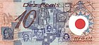 "10 real ""500 Years Discovery of Brazil"" Commemorative Issue Reverse.jpg"