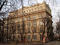 11, Samchuka Street, Lviv.jpg