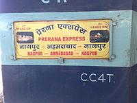 11453 Prerana Express.jpg