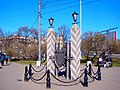 "1173. St. Petersburg. Memorial sign ""The Moscow Outpost"".jpg"