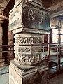 11th 12th century Chaya Someshwara Temple, Panagal Telangana India - 30.jpg