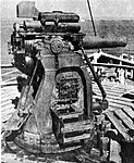 12 cm short naval gun.jpg