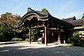 131109 Seisonkaku Kanazawa Ishikawa pref Japan02s3.jpg