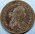 1804 dollar type III obverse.jpeg