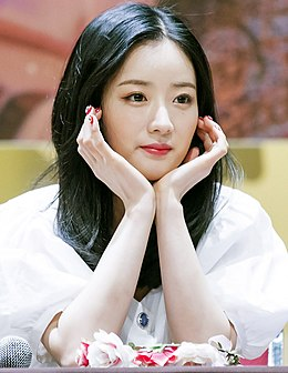 Yoon Bo-mi – Wikipedia tiếng Việt