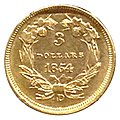 1854-D three dollar piece edit.jpg
