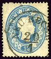 1861 NeuBecse 15kr Serbia.jpg
