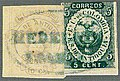 1868 10&5c EU de Colombia Antioquia Medellin Franca Sc3&2.jpg
