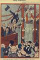 1908- Take Ionescu caricatura din revista Furnica, la infiintarea PCD 2.PNG