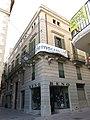 191 Casa Amàlia Soler, c. Santa Maria 2 - c. Cort (Vilafranca del Penedès).jpg