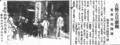 1932 大稻埕 舊曆新年.png