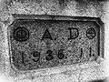 1936년 11월 교사 건축이 시작되었음을 말해주는 영신관 주춧돌.jpg