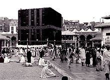 Mecca in 1937, several years after Ibn Saud's conquest and the declaration of Saudi Arabia.