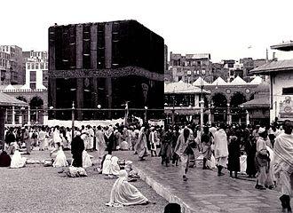 Bakkah - The Kaaba in Mecca.