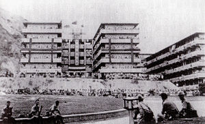 Public housing in Hong Kong - Mei Ho House of Shek Kip Mei Estate during the 1956 riots.