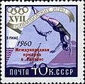 1960 CPA 2461.jpg