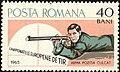 1965 European Shooting Championships, Bucharest-Rifleman-lying.jpg