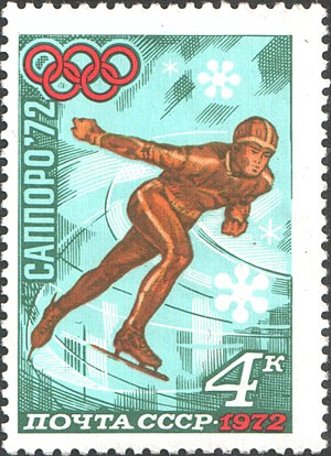 Speed skating at the 1972 Winter Olympics - 1972 Soviet Union 4 kopeks stamp. Olympic Winter Games Sapporo.