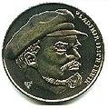 1 песо. Куба. 2002. Вожди мирового пролетариата - Владимир Ленин.jpg