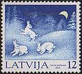 20011122 12sant Latvia Postage Stamp.jpg