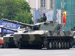 2008 Moscow Victory Day Parade - 2S25 Sprut-SD.jpg