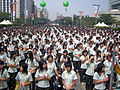2009 Summer Deaflympics Power in Me Warming Event participated students.jpg