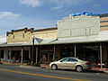 200s Main St Hartselle Feb 2012 02.jpg