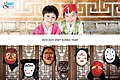 2010-2012 Visit Korea Year poster- kids & traditional masks (4599608933).jpg