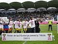20100513 Finalspiel Sturm Salzburg DSCN1743 (146).JPG