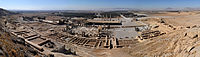 20101229 Top panoramic view of Persepolis Iran.jpg