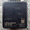 2011 Sony AC-UB10 spec.jpg