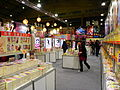 2013TIBE Day5 Hall2 Crescent Booth Interior 20130203.JPG