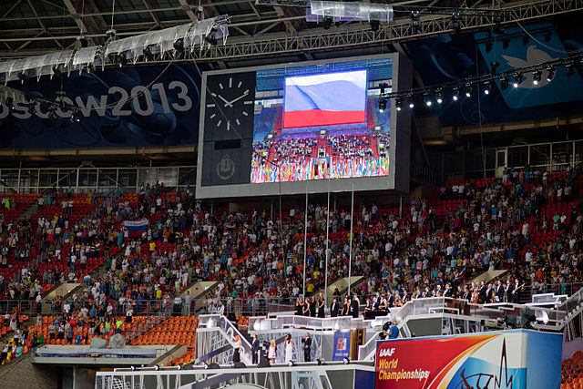 2013 World Championships in Athletics (August, 10) by Dmitry Rozhkov 113.jpg