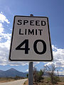 2014-08-09 14 24 22 Speed Limit 40 miles per hour sign along Nevada State Route 488 (Lehman Caves Road) about 4.5 miles east of Great Basin National Park in Baker, Nevada.JPG