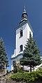 2014 Wędrynia, Kościół św. Katarzyny 07.jpg