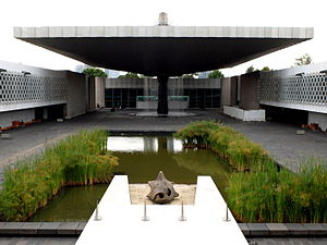 National Museum of Anthropology (Mexico) - The Central Courtyard Umbrella