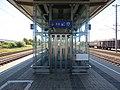 2017-09-14 (116) Bahnhof Loosdorf.jpg